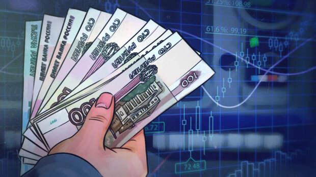 Москва попала в список регионов РФ с самым большим неравенством доходов