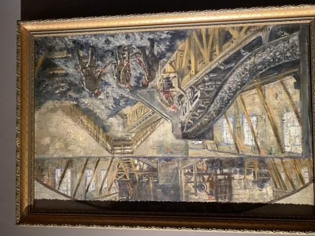 Выставка «Даешь Кузбасс!» в Третьяковке. Часть 4  (последняя)