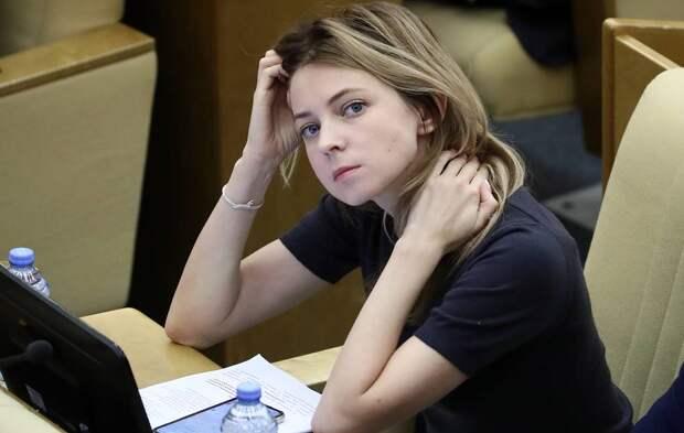 Поклонская рассказала о планах после ухода из Госдумы