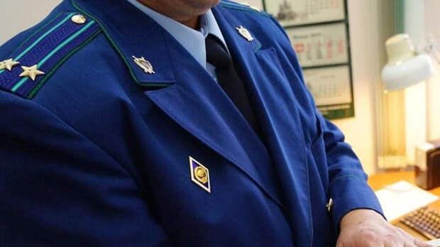 """Прокуратура хочет ужесточить надзор над """"скопинским маньяком"""""""