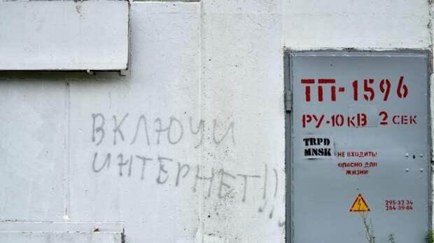 США и еще 28 стран осудили отключение Интернета в Беларуси