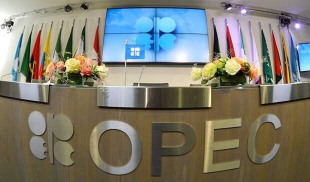 Текущие условия сделки ОПЕК+ продлевают— источники