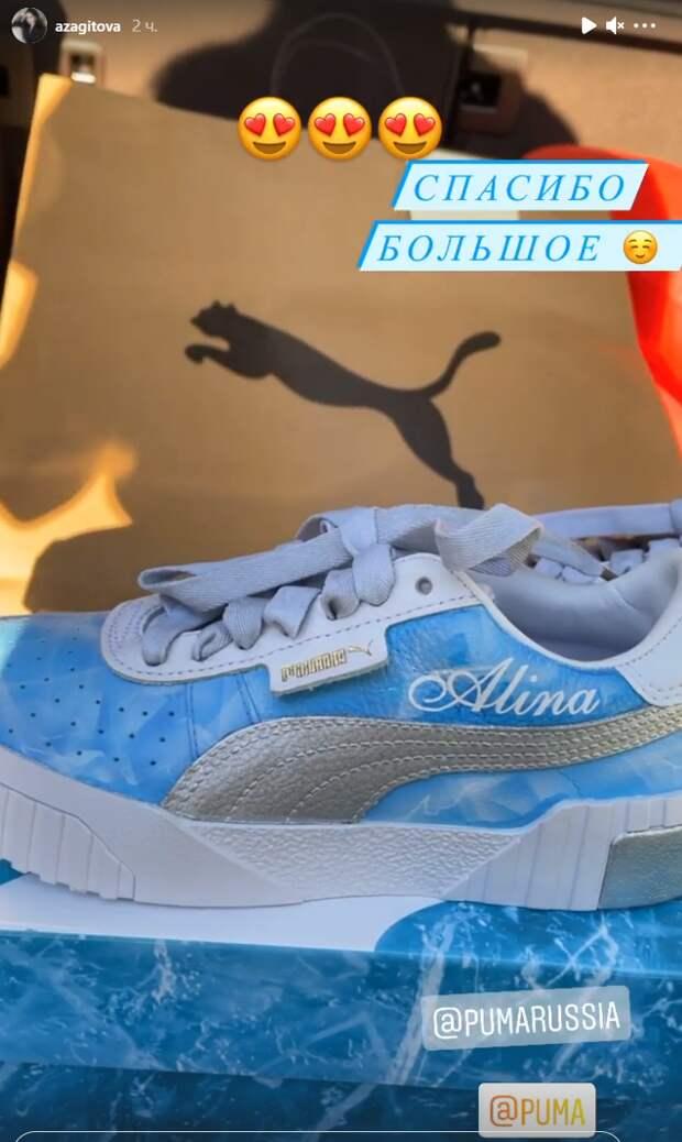 PUMA подарила Загитовой именные кроссовки: фото