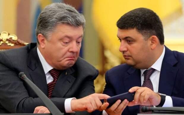 Доклад ООН: Украина лишила пенсий 400 тысяч человек