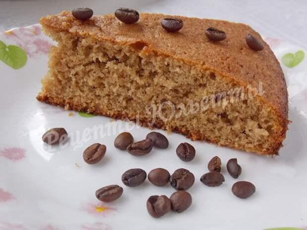 рецепт кофейного пирога