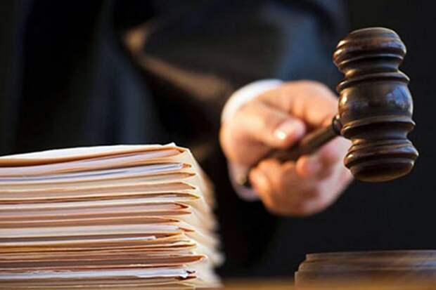 Суд в Крыму пересмотрел приговор убийце