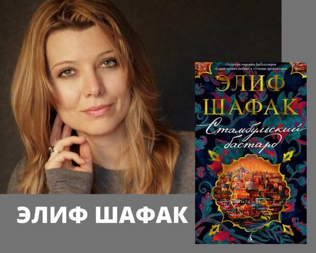6 художественных книг июня (часть 1)
