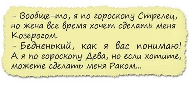 Задайте любому россиянину вопрос: сколько будет десять раз по сто грамм?