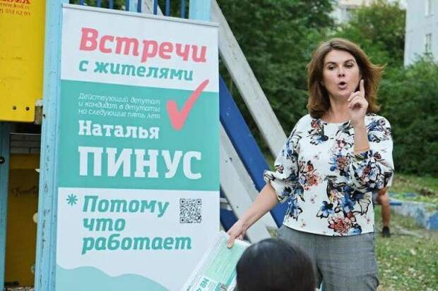 Российский депутат попросила подписчиков собрать 100 тысяч рублей ей на подарок