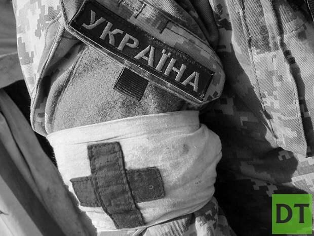 В ООС заявили о потерях среди военнослужащих ВСУ