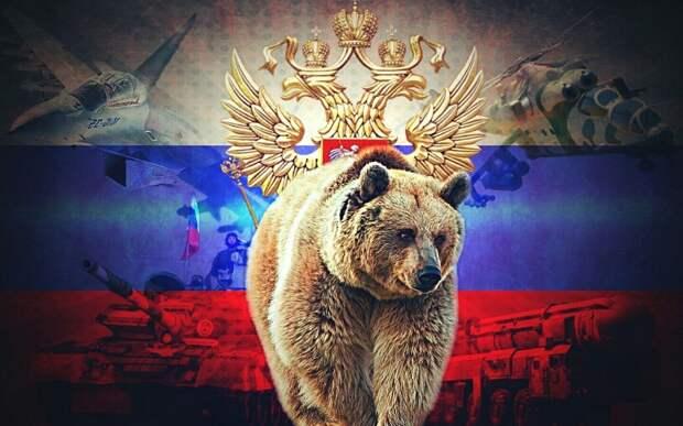 Как России выстоять и победить: нам мешают вредные «аксиомы»