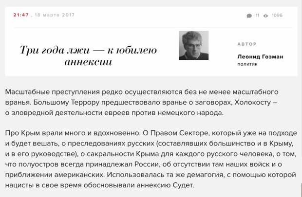 Гозман Ахеджаков