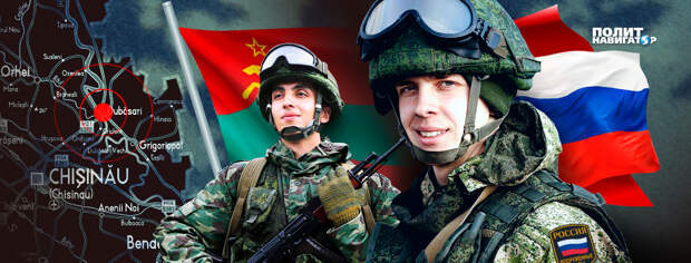 Приднестровье надеется лишь на Россию