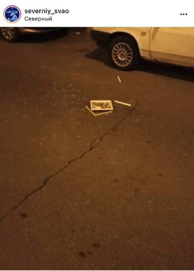 Хулиганы выкинули картину из окна дома на Челобитьевском