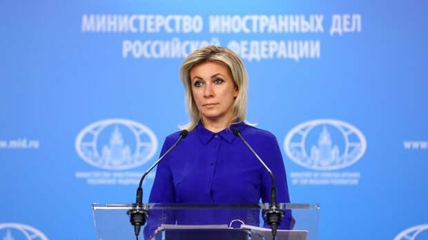 Захарова упрекнула Евросоюз в политическом преследовании российских СМИ
