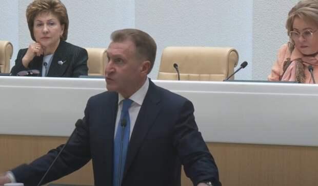 ВЭБ будет инвестировать средства вповышение качества жизни россиян