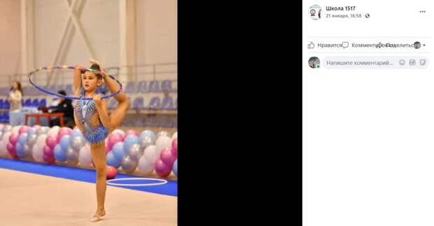 Ученица школы №1517 завоевала серебряную медаль на турнире по художественной гимнастике
