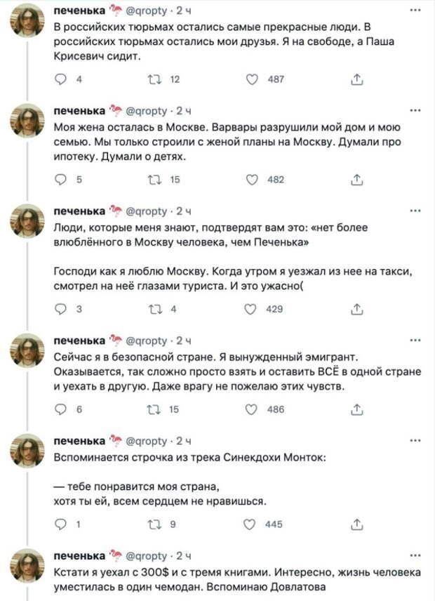Русская самоненависть исчезает