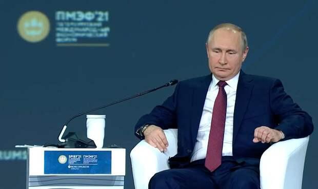 Лейтмотив выступления Путина на ПМЭФ