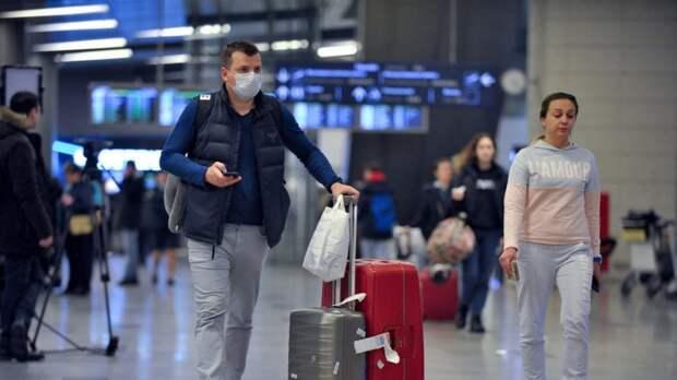 МИД России предупредил об опасностях заграничных поездок