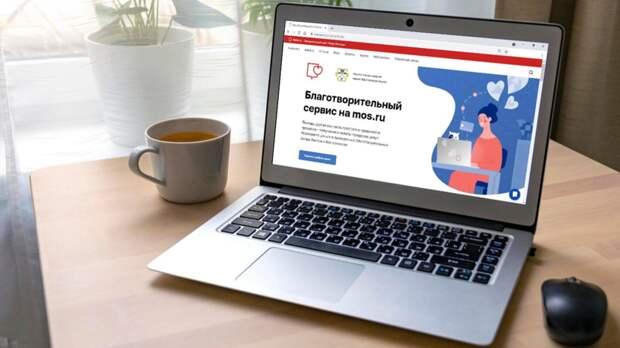 Через благотворительный сервис на mos.ru собрано свыше 4 млн рублей