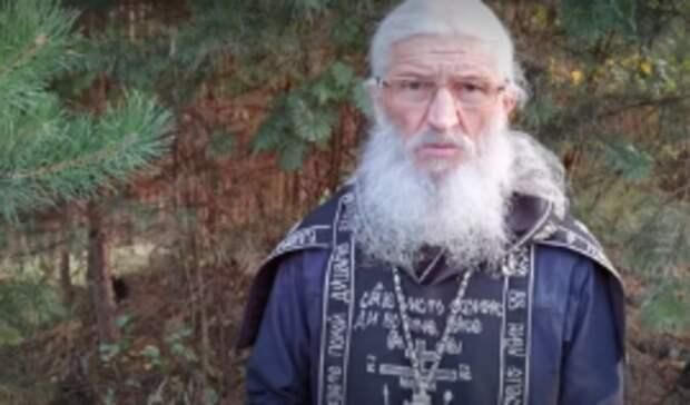 Схимонах Сергий предложил митрополиту Кириллу публичный суд наплощади
