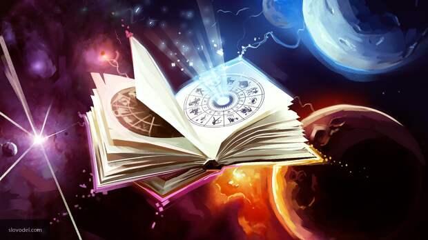 Астролог составила гороскоп на май для всех знаков зодиака