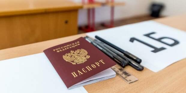 Мэр Москвы заявил о готовности столицы к проведению ЕГЭ