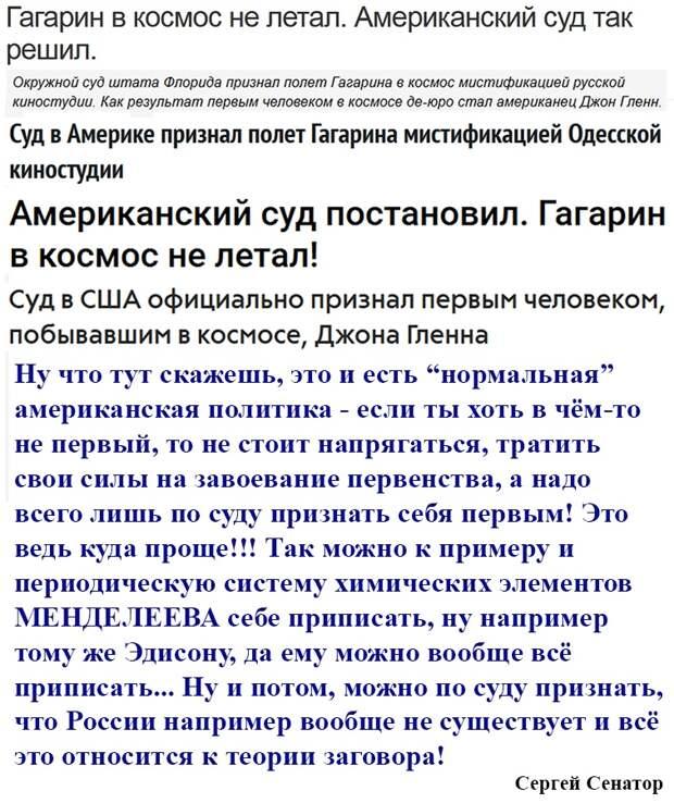 """О гнусном отношении к России: """"Мы всё равно для Запада - нелюди"""""""