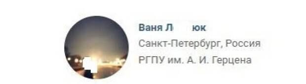 «Вишневский» секс-скандал в «Герцена» вылился в петицию студентов против цензуры в вузе