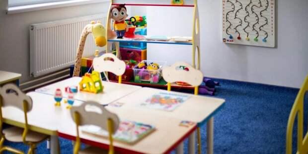 Собянин открыл новый детский сад на севере Москвы/mos.ru