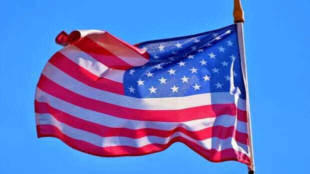 """Госдепартамент США назвал Россию """"агрессором"""" по отношению к Украине"""