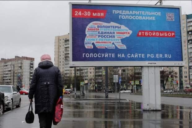«Лютый трэш»: как «Единая Россия» грызется на праймериз