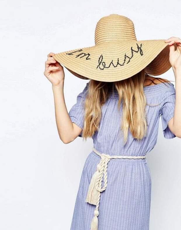 Шляпа с посланием