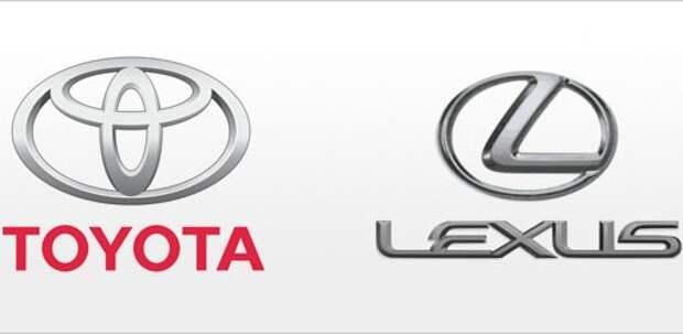 Toyota и Lexus меньше всего теряют при перепродаже