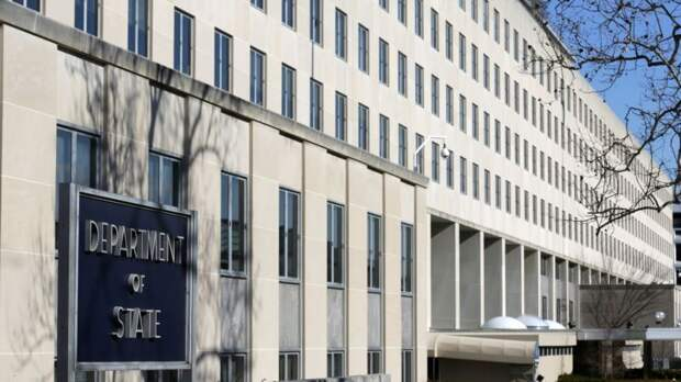 США ввели санкции против двух россиян за похищение криптовалюты