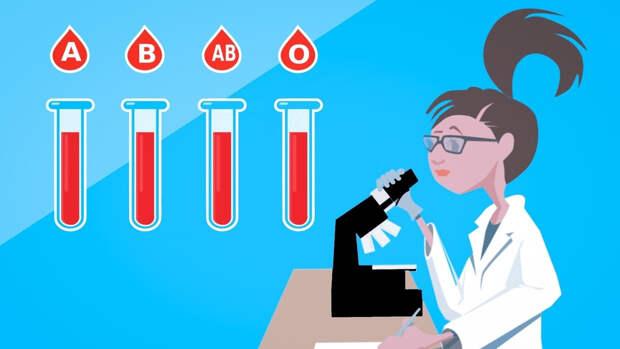 """Британские ученые нашли самую """"сильную"""" группу крови человека"""