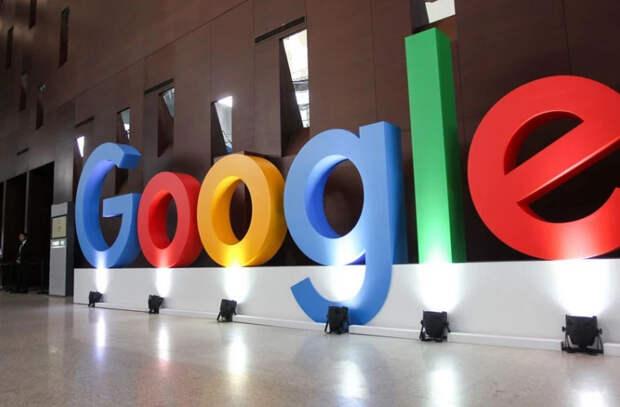Google оштрафовали в Италии на 102 миллиона евро