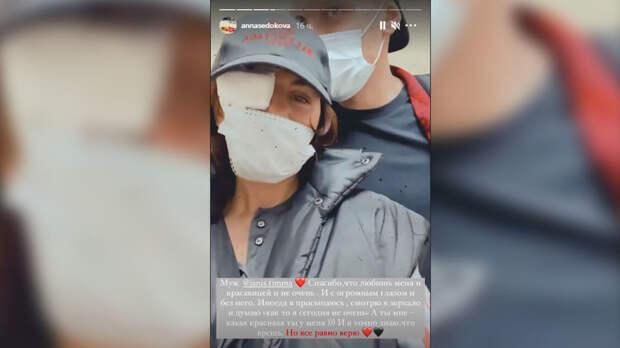 Певица Анна Седокова перенесла срочную операцию