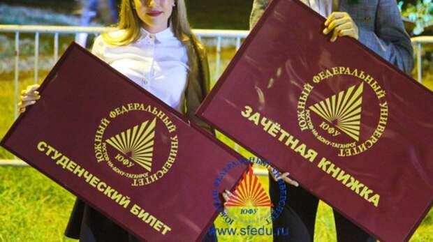 После обрушения потолка вростовском университете назначена экспертиза