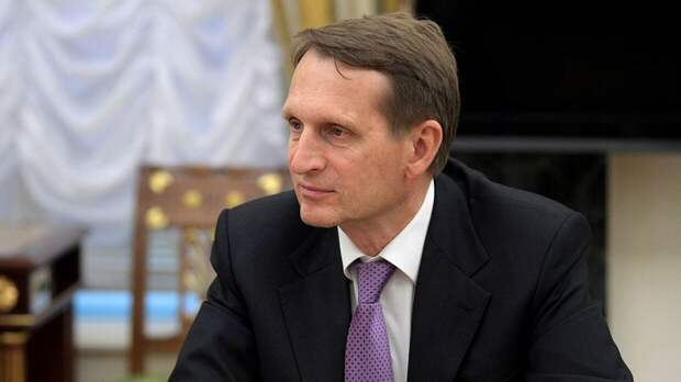 Нарышкин заявил о ключевой роли США в белорусских протестах