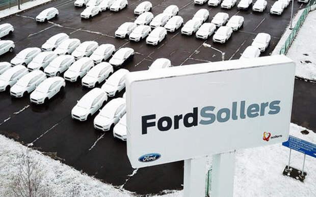 На Соллерсе считают, что Форду нужно проредить модельный ряд в России