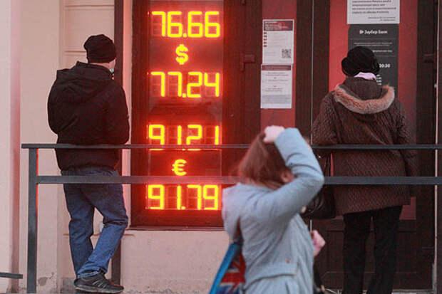 Эксперты предсказали даты нового этапа экономического кризиса