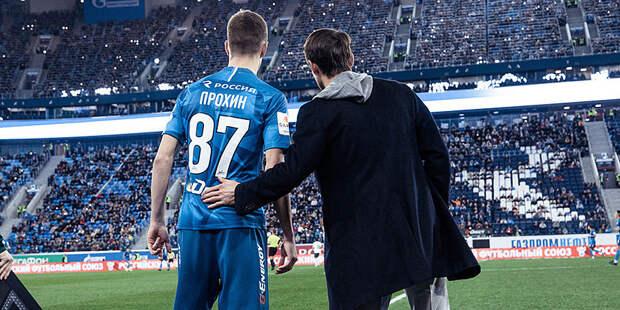 Новый поворот в карьере экс-зенитовца Прохина. Защитник вместо «Ростова», с которым он подписал контракт, еще сезон отыграет в «Сочи»