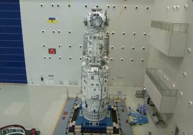 Китай запустил в космос основной модуль новой орбитальной станции