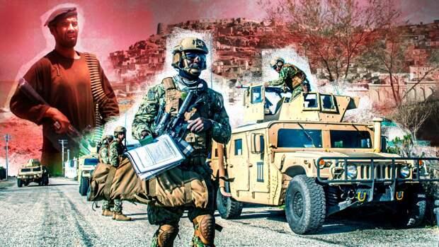 Американские военные покинули крупнейшую базу на юге Афганистана