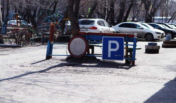 Только в объезд: на сколько ограничат движение транспорта на улице Трудовой