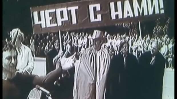 Сатанизм в СССР - история секты