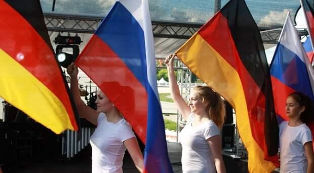 В России прокомментировали желание немцев на сближение с РФ