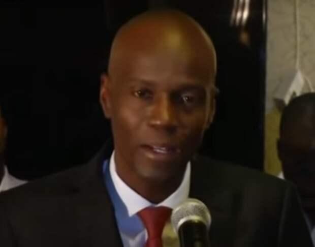 Президент Гаити убит во время нападения на его резиденцию